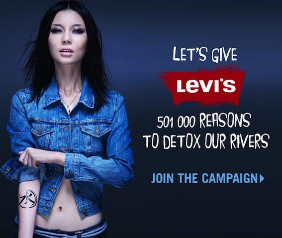 Levis-lightbox_final