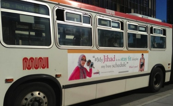 CAIR-MyJihad_Bus-Campaign-Fitness-620x383