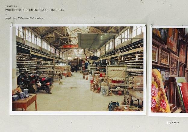zhenhan hao book for web24
