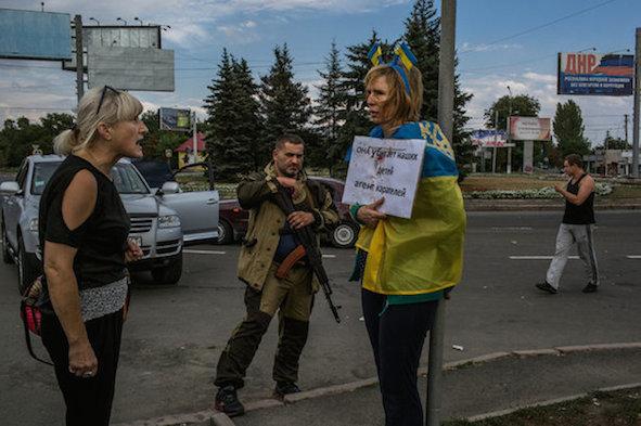 UKRAINE-master675