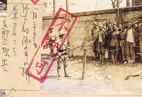 battle_shanghai2_57