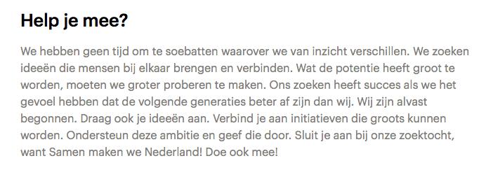 nl2025