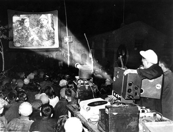 maoist-film-hebei-projection-21nhbr4